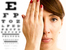 Един месец безплатни прегледи за глаукома във ВМА