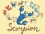 Любовни трепети за Скорпионите
