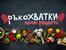 Az-jenata.bg с кулинарна страница във Фейсбук