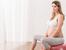 Упражненията за бременни стимулират интелектуалното развитие на бебето