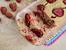 Ягодов кекс с ядки пекан