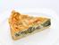 Лесна тестена закуска със спанак и сирене