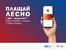 Централна Кооперативна Банка въведе плащане с Google Pay за клиентите си