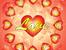 Любовен хороскоп за 23-29 януари 2017