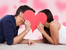 Любовен хороскоп за 2-8 май 2016