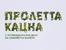 """""""България Ер"""" пуска над 35 000 места на промоционални цени"""