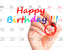 Датата на раждане разкрива личността