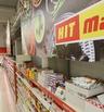 Какво купуват българите най-много по време на пандемия?
