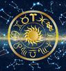 Седмичен хороскоп за 14 - 20 юни