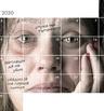 Фонд за борба с домашното насилие помага на жени и деца по време на пандемията