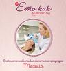 Спечелете безплатна естетична процедура Mezotix