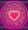 Любовен хороскоп за 17 – 23 февруари