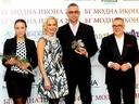 Най-елегантните българи за 2014 година