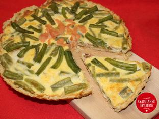 Киш с крема сирене, зелен боб и пушена сьомга