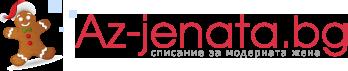 Az-jenata.bg